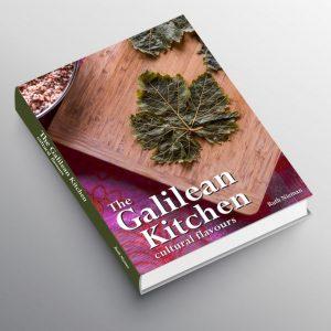 ספר בישול גלילי